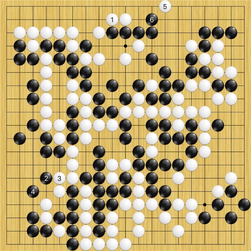 f:id:miyare-igosuki:20190320203910j:image