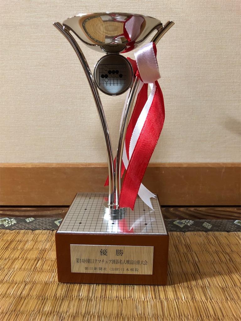 f:id:miyare-igosuki:20190509004130j:image
