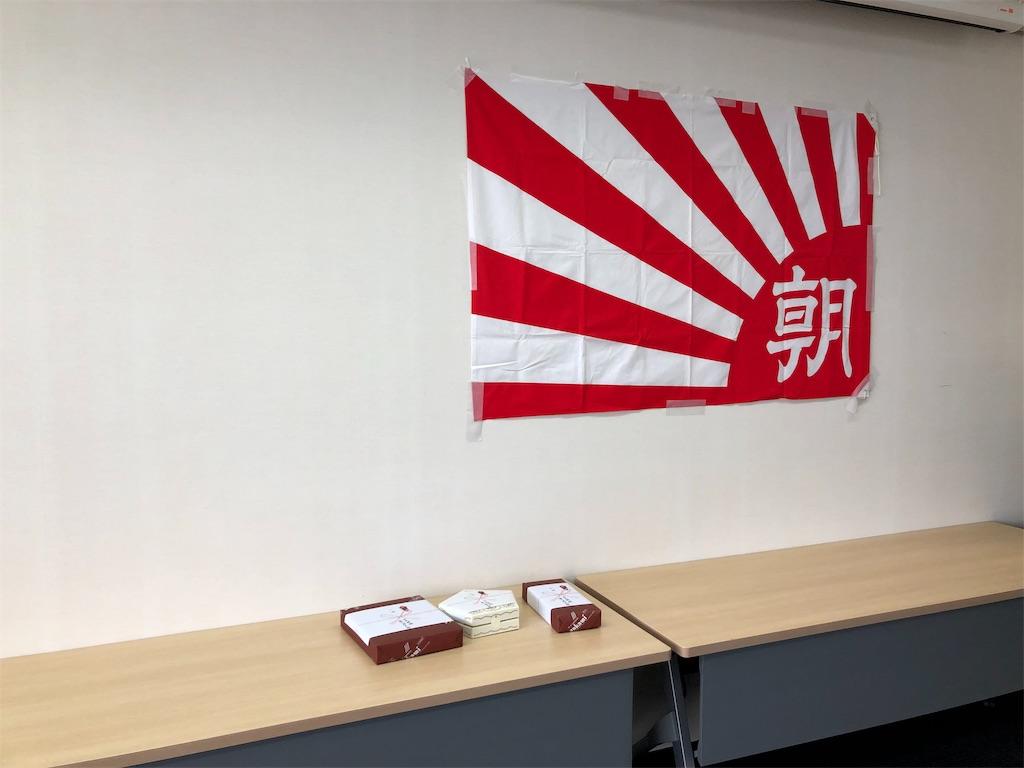 f:id:miyare-igosuki:20190509005548j:image