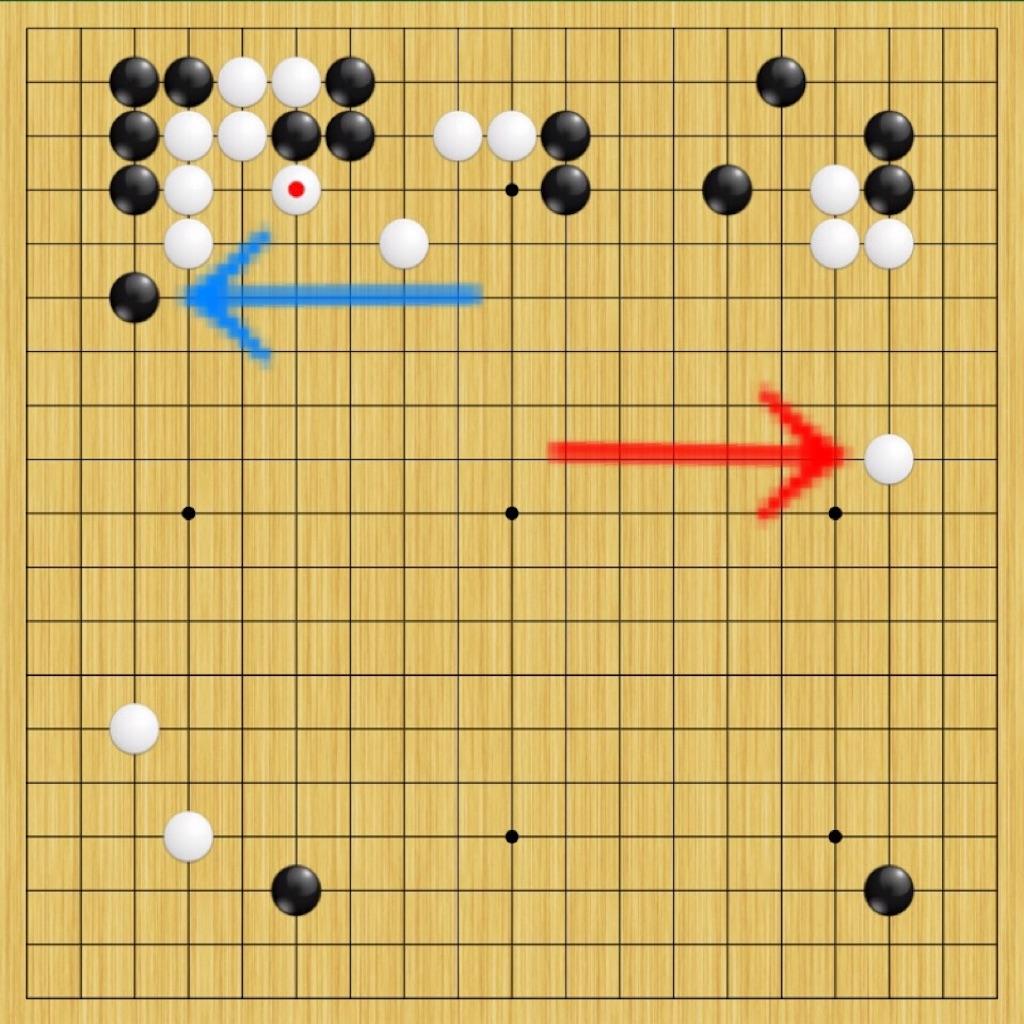 f:id:miyare-igosuki:20200123220417j:image