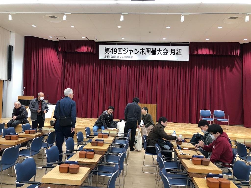f:id:miyare-igosuki:20200227003602j:image