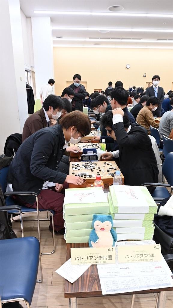 f:id:miyare-igosuki:20200227004655j:image