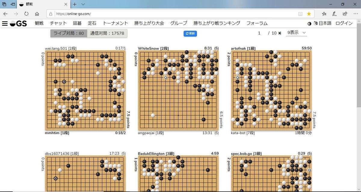 f:id:miyare-igosuki:20200228005117j:plain