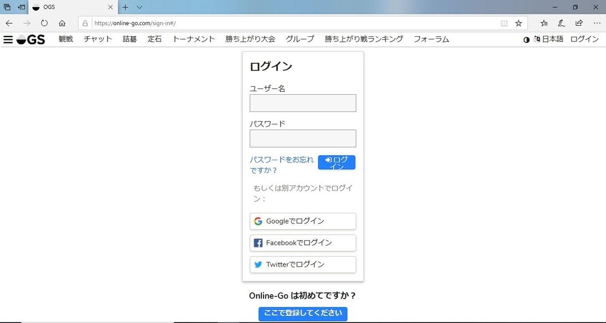 f:id:miyare-igosuki:20200228005253j:plain