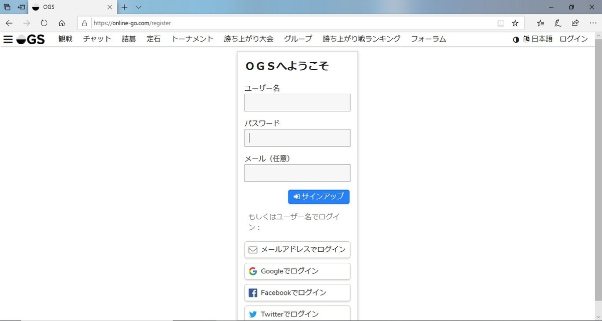 f:id:miyare-igosuki:20200228005357j:plain