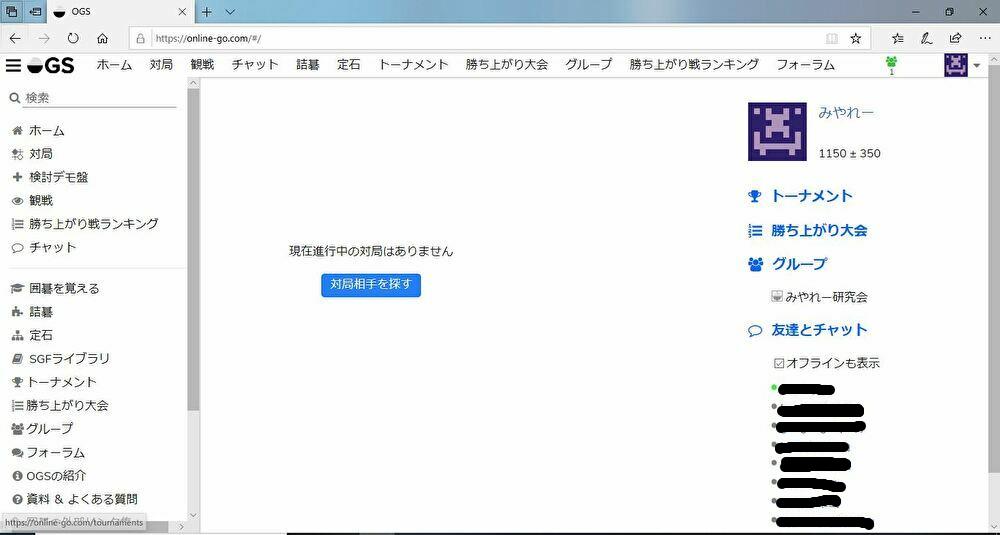 f:id:miyare-igosuki:20200228020036j:plain