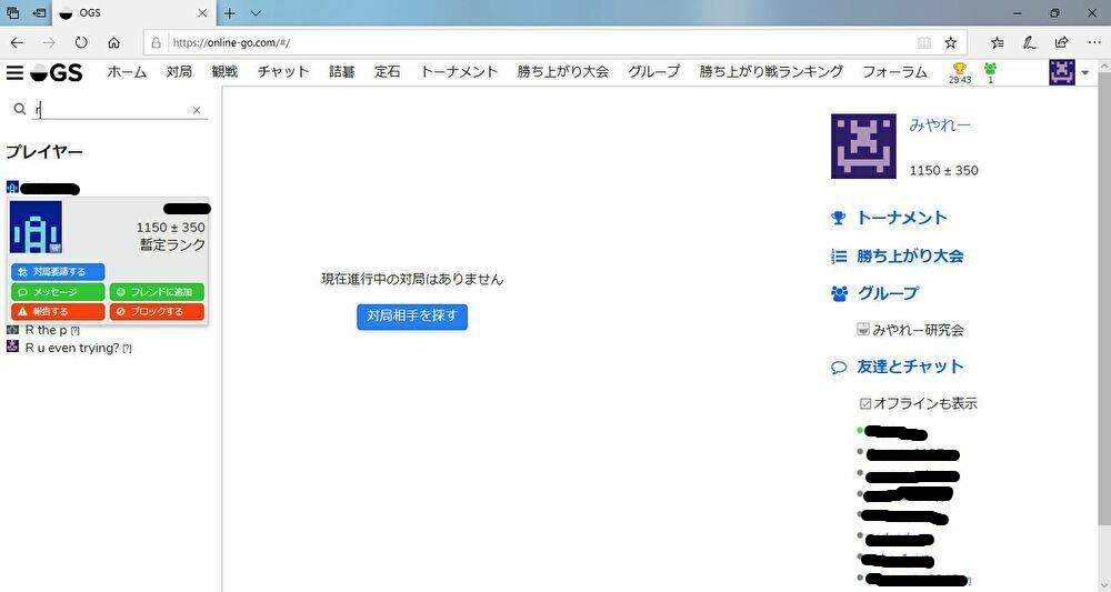 f:id:miyare-igosuki:20200228020113j:plain