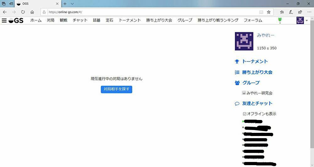 f:id:miyare-igosuki:20200228020147j:plain