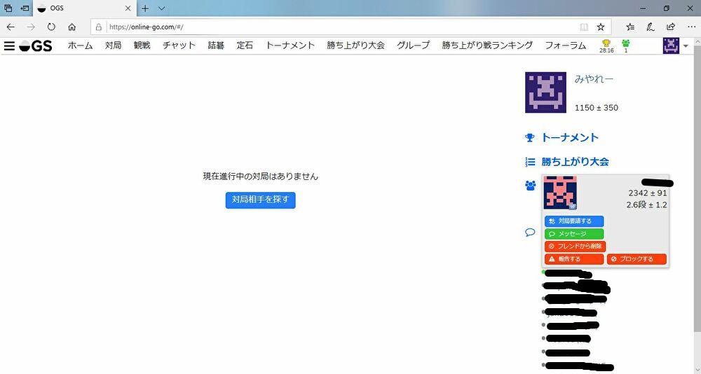 f:id:miyare-igosuki:20200228020544p:plain