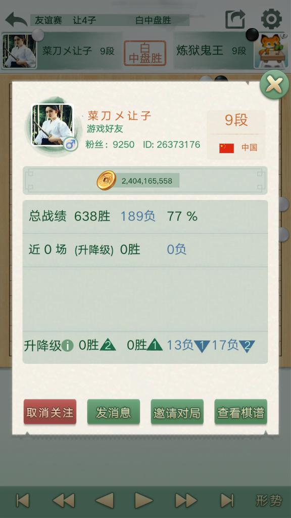 f:id:miyare-igosuki:20200315135349p:image