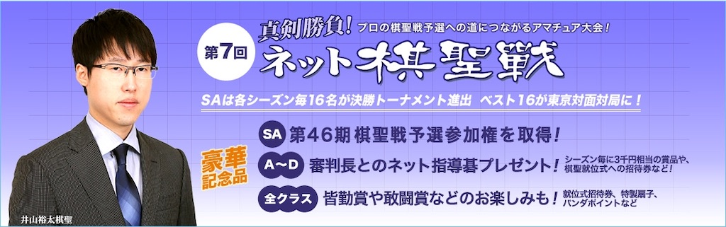 f:id:miyare-igosuki:20200418101014j:image