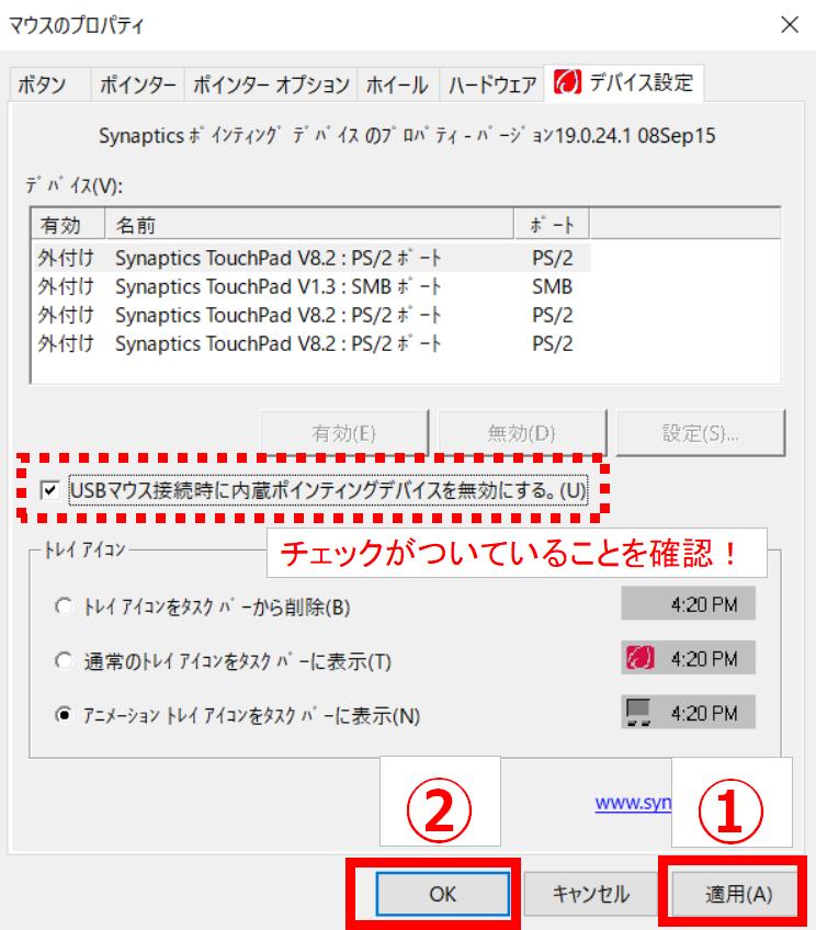 f:id:miyasa-web:20180623110707p:plain