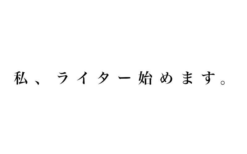 f:id:miyasakayui:20170314030137p:plain