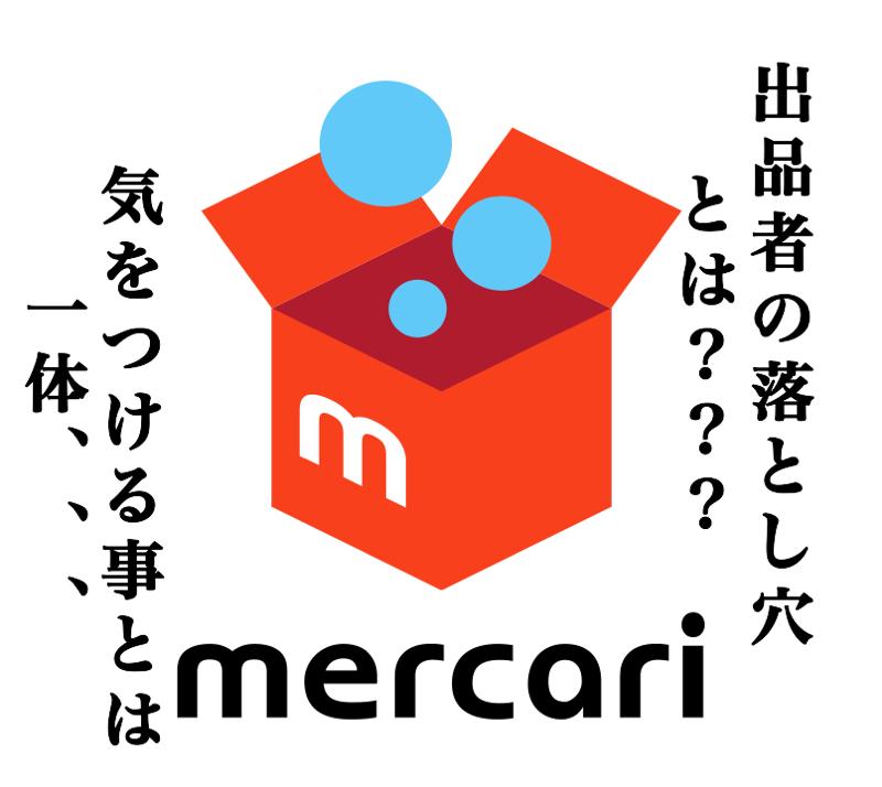 f:id:miyasakayui:20170314223609p:plain