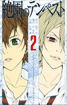 f:id:miyasakayui:20170320133402j:plain