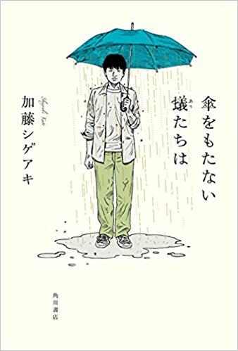 f:id:miyasakayui:20170320134555j:plain