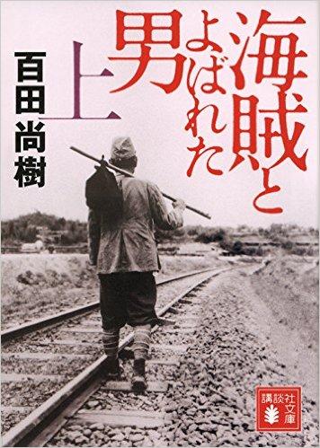 f:id:miyasakayui:20170320134726j:plain