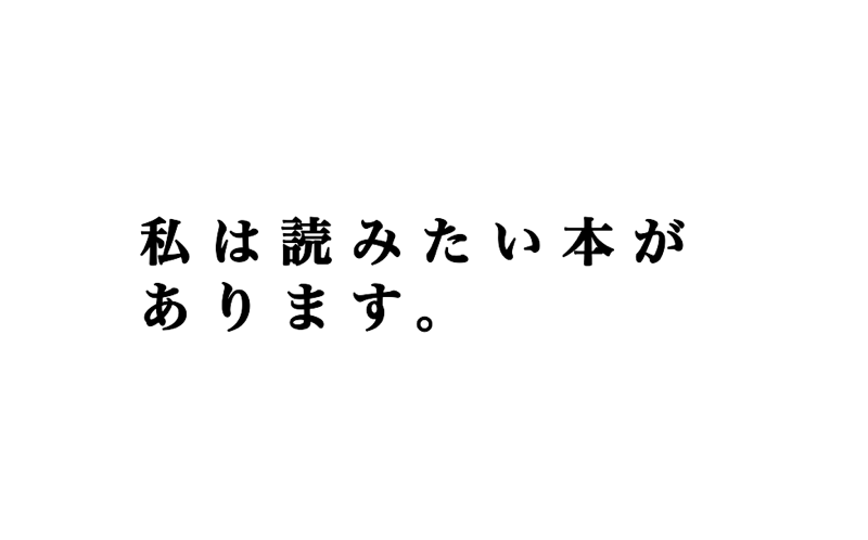 f:id:miyasakayui:20170320135605p:plain