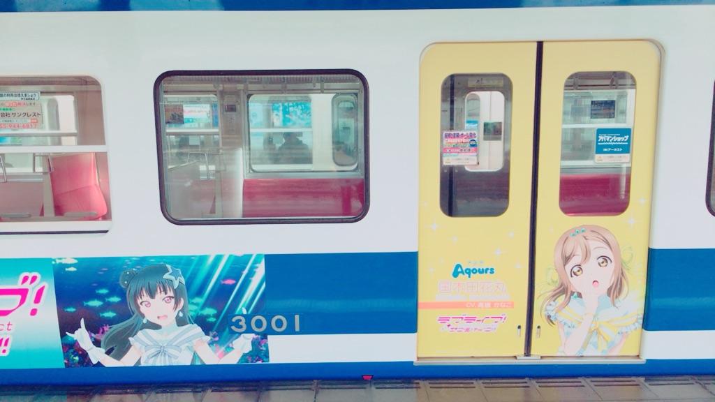 f:id:miyasakayui:20170409133632j:plain