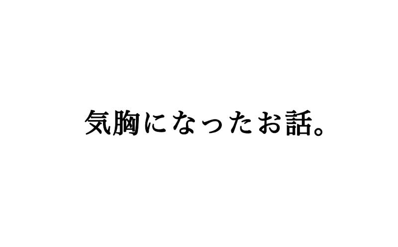 f:id:miyasakayui:20170729203447p:plain