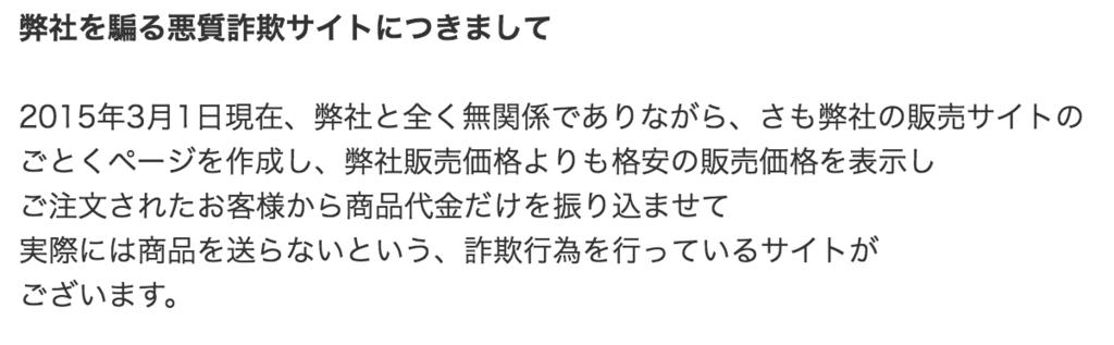 f:id:miyasakura:20161106224509p:plain