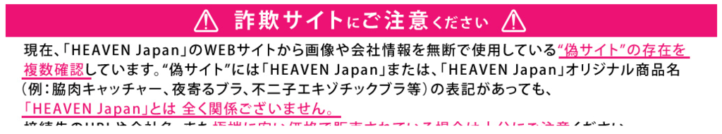 f:id:miyasakura:20161106224515p:plain