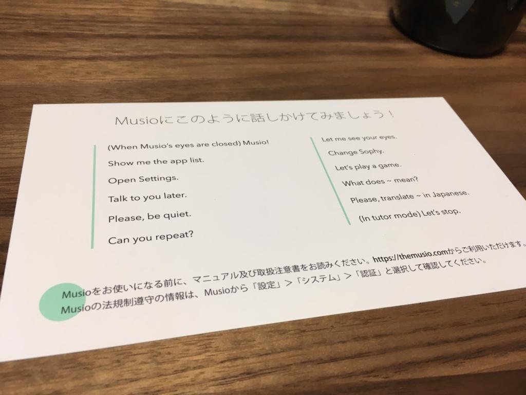 f:id:miyasakura:20161227221650j:plain