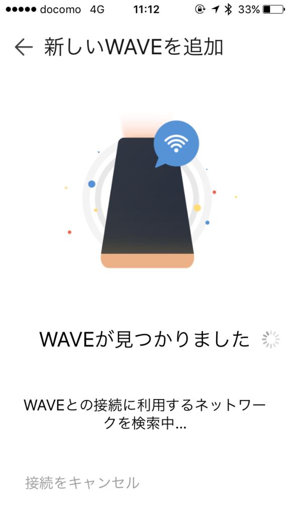 f:id:miyasakura:20170903110737p:plain