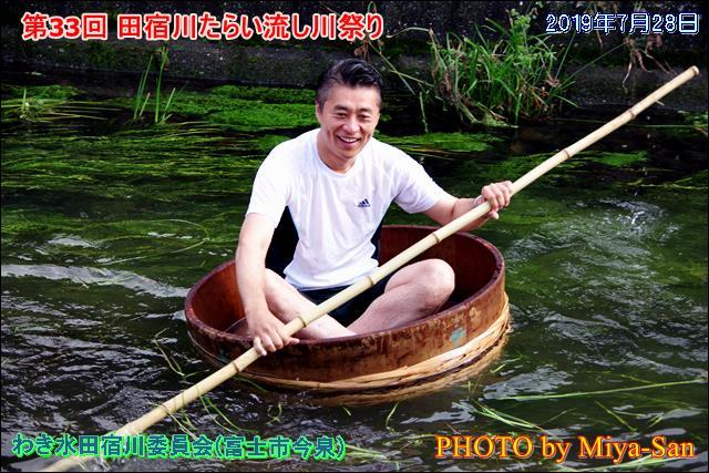 f:id:miyasankun:20190731172026j:plain