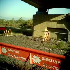 f:id:miyashima:20121021065547j:image