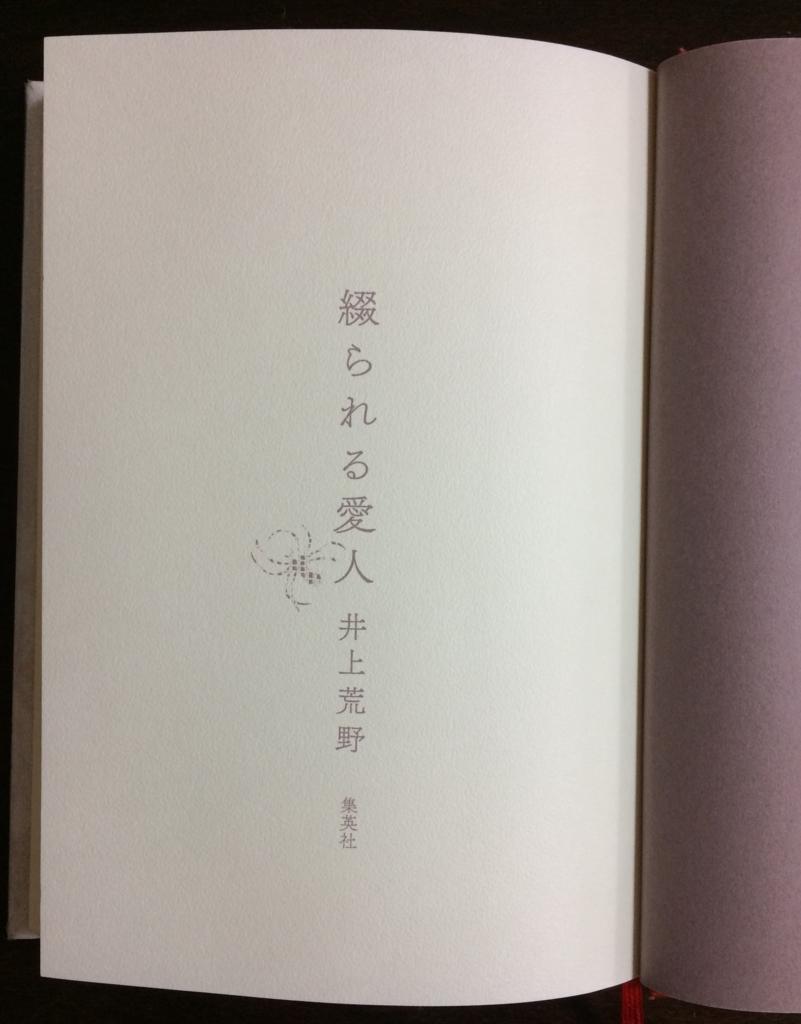 f:id:miyashinkun:20170221111124j:plain