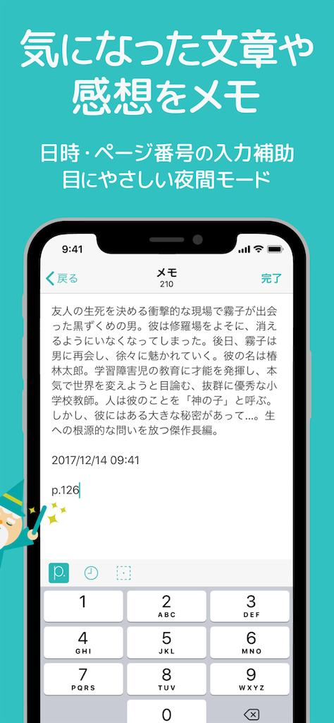 f:id:miyashiroyou:20190401233217p:image