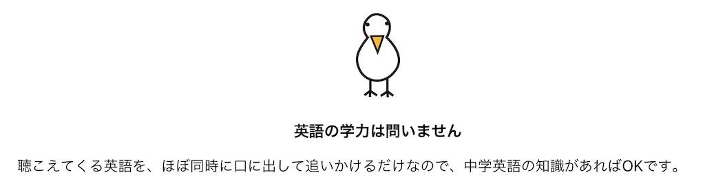 f:id:miyashiroyou:20190415215519j:image