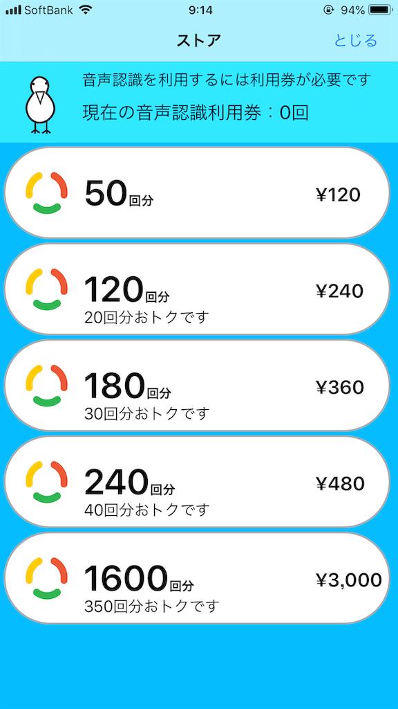 f:id:miyashiroyou:20190416092227p:image