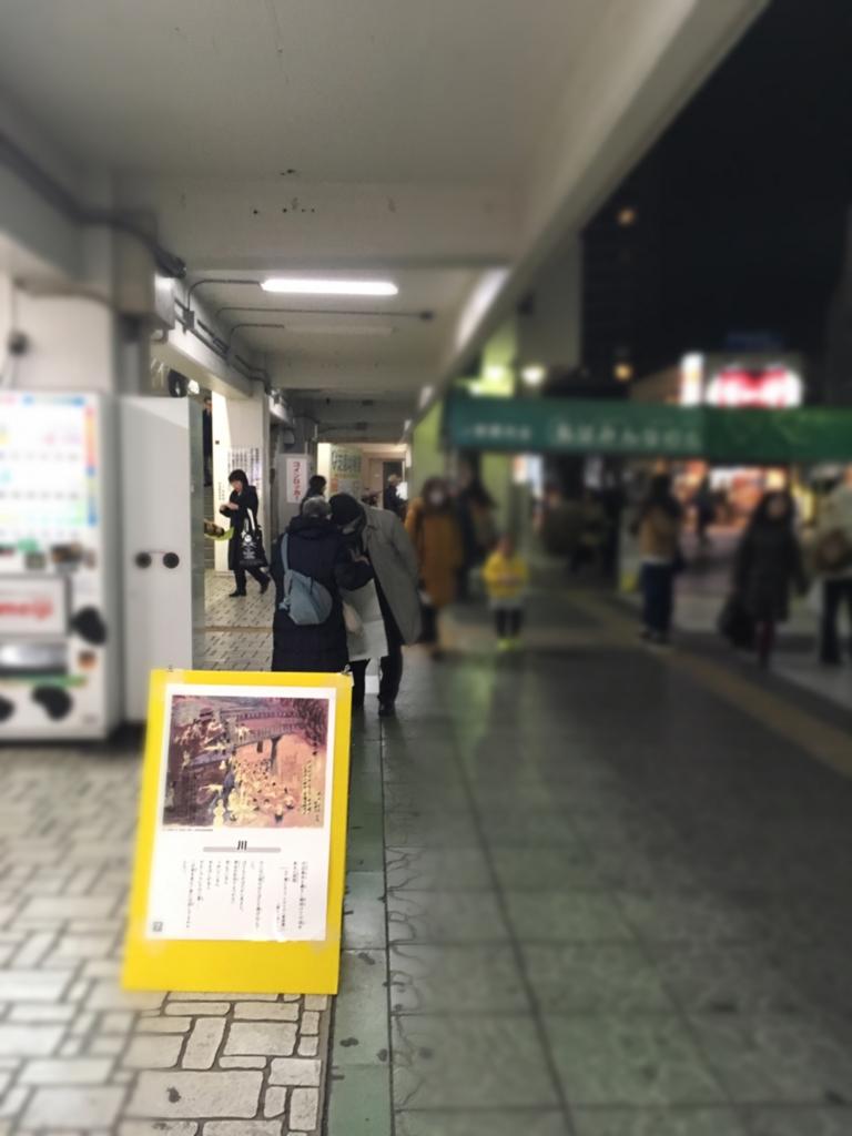 f:id:miyashita03nami08:20170107125925j:plain