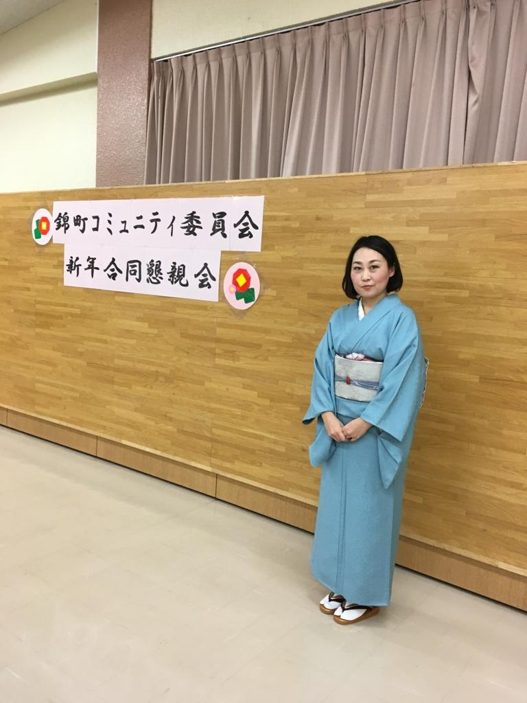 f:id:miyashita03nami08:20170113221856j:plain