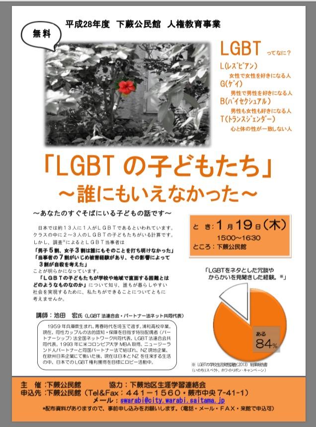f:id:miyashita03nami08:20170119185913p:plain