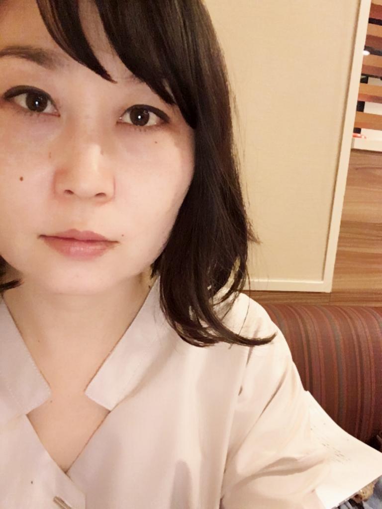 f:id:miyashita03nami08:20170331174732j:plain