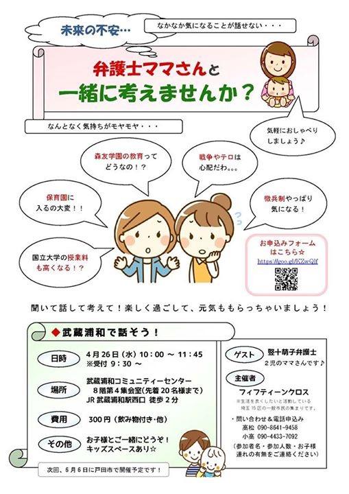 f:id:miyashita03nami08:20170405103527j:plain