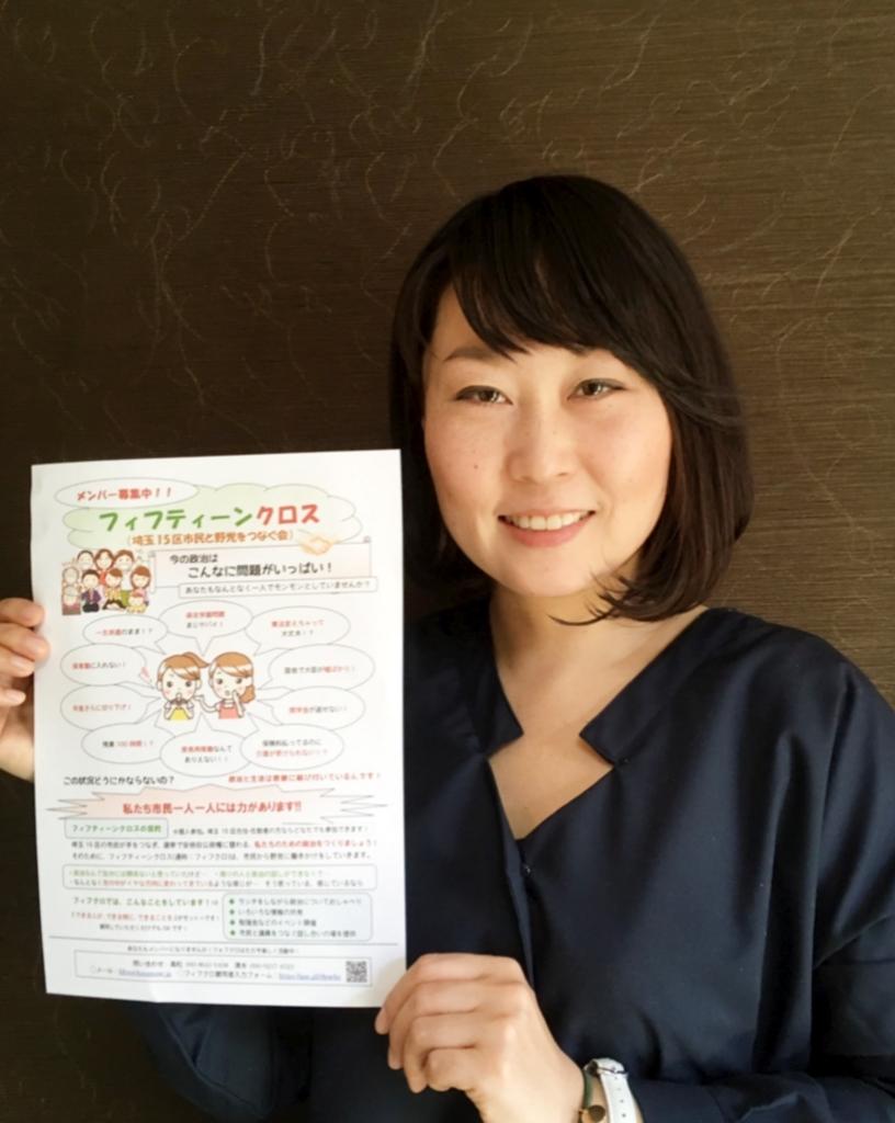 f:id:miyashita03nami08:20170405103546j:plain
