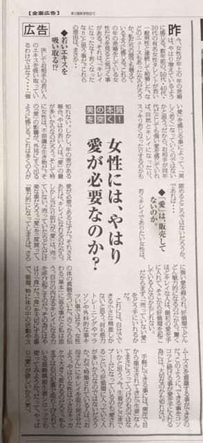 f:id:miyashita03nami08:20170815121303j:plain