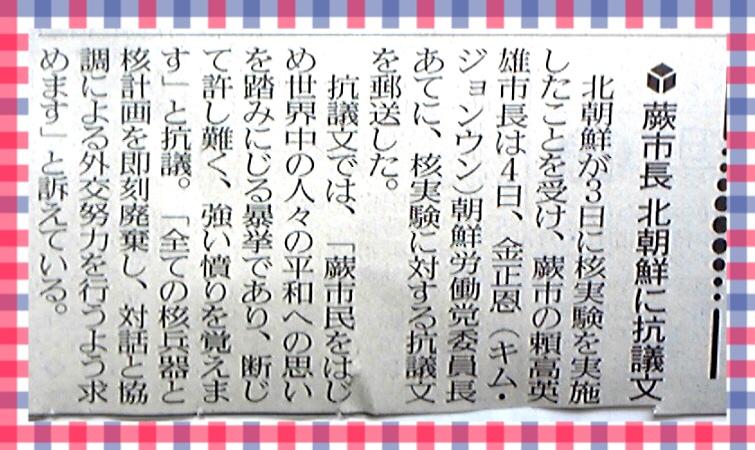 f:id:miyashita03nami08:20170905110331j:plain