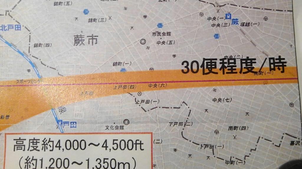f:id:miyashita03nami08:20180217160609j:plain