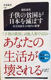 f:id:miyashita03nami08:20180330151958j:plain