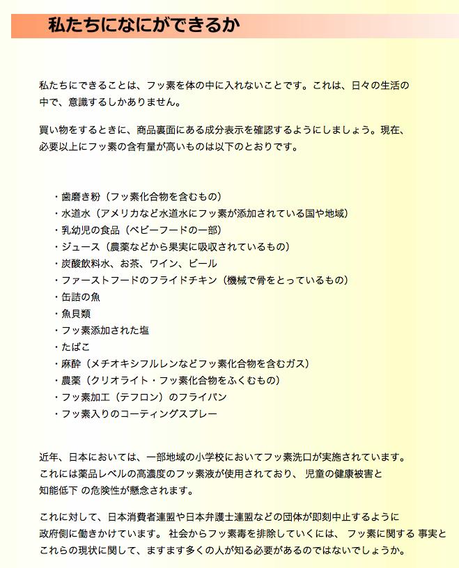 f:id:miyashita03nami08:20180411175237p:plain