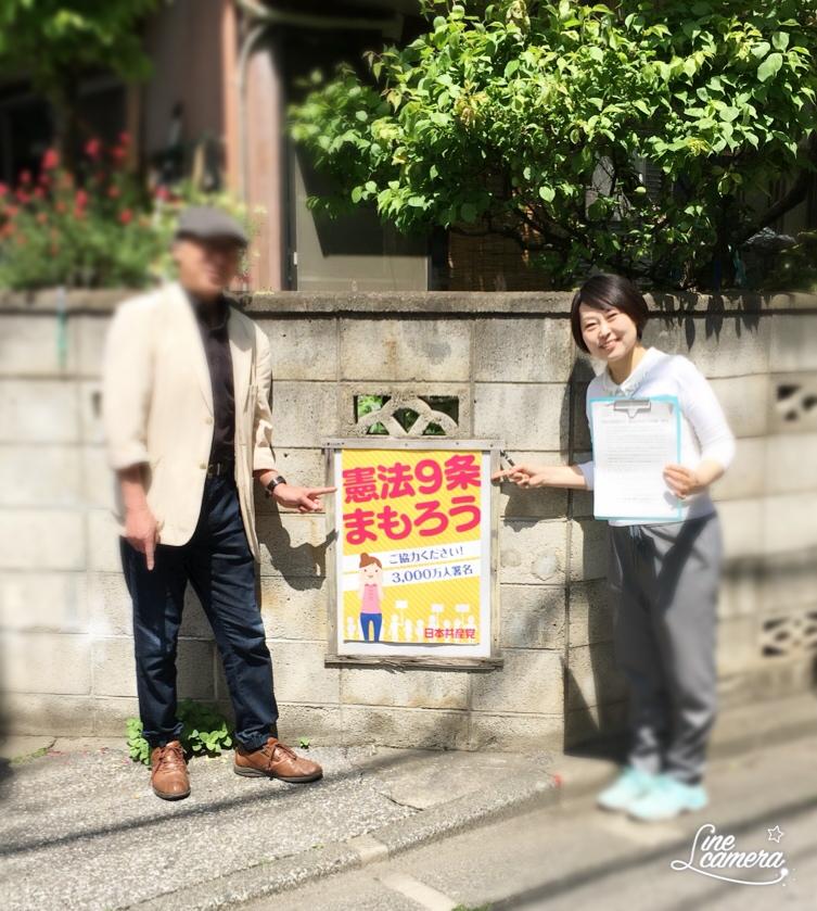 f:id:miyashita03nami08:20180419121126j:plain