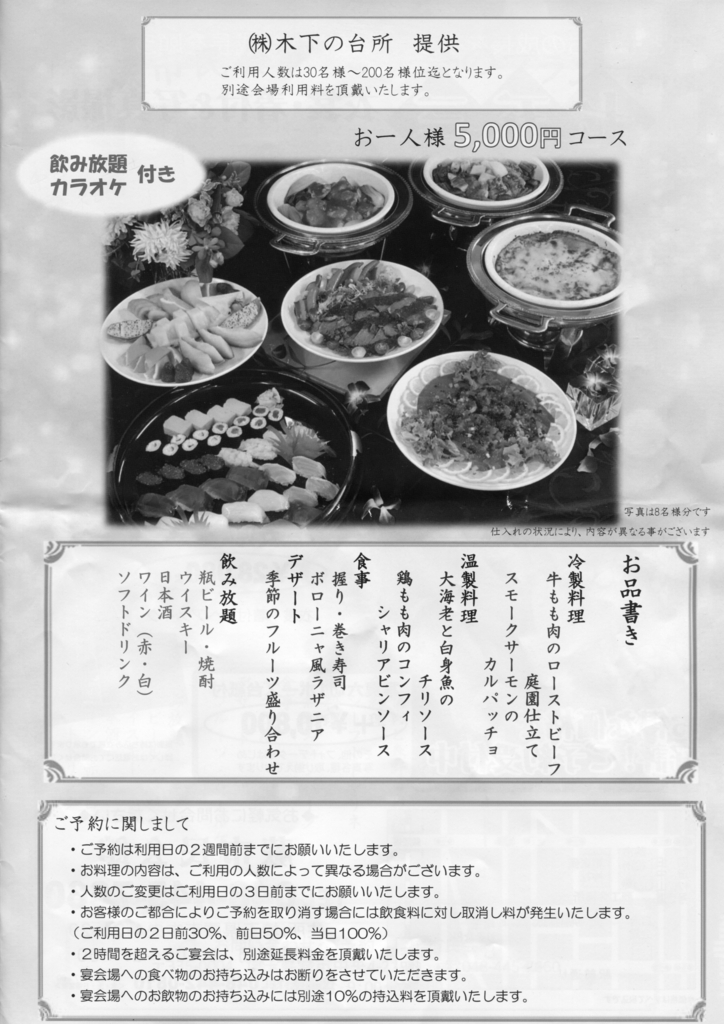 f:id:miyashita03nami08:20180617230134j:plain