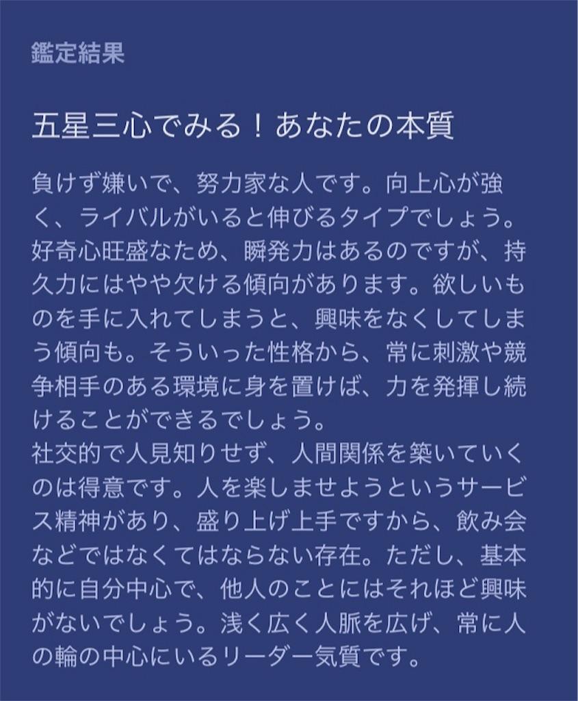 f:id:miyashita03nami08:20180713221404j:image