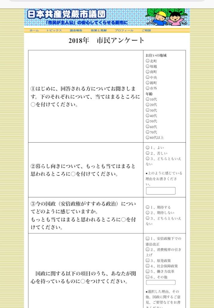 f:id:miyashita03nami08:20180720144302j:image