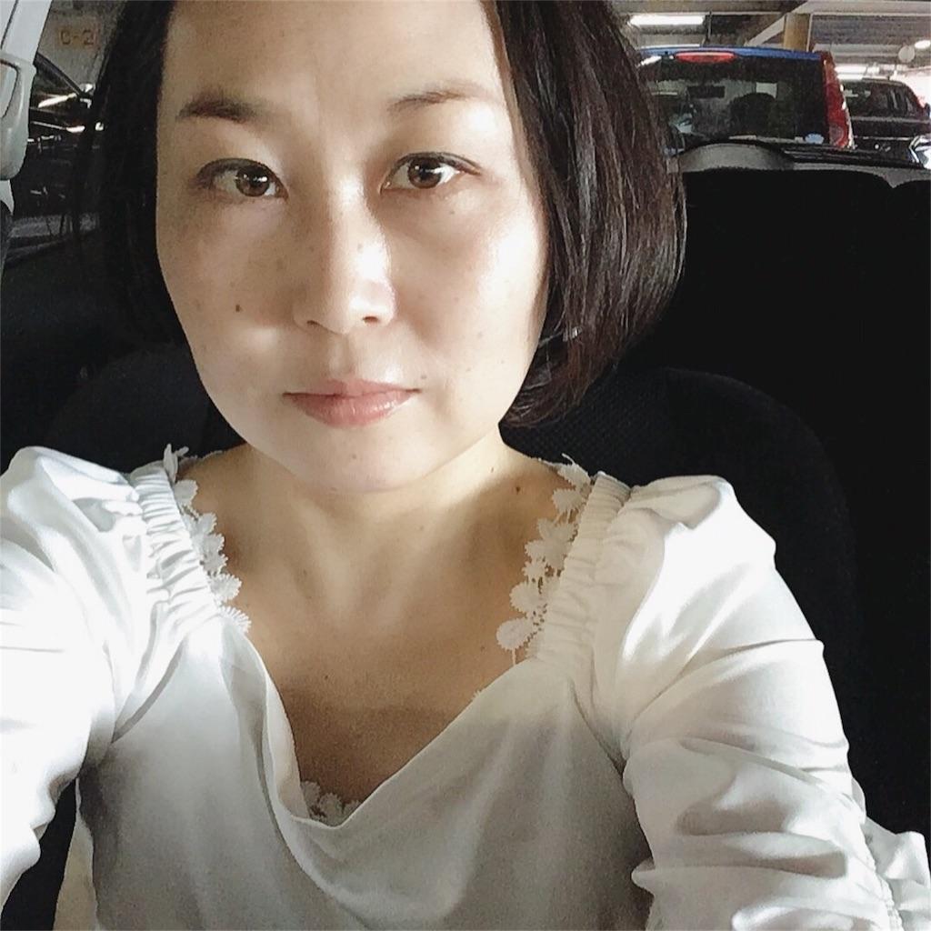 f:id:miyashita03nami08:20180816205849j:image